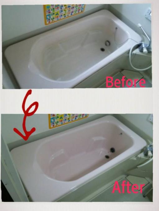 お風呂の浴槽 リフレッシュコーティング 写真